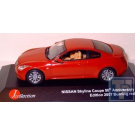 Nissan, Skyline Coupe, 1/43